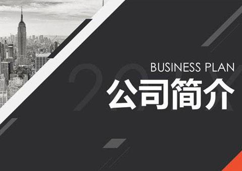 一心便利連鎖(云南)有限公司公司簡介